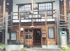 Cottage Yuyu - Furano - Building