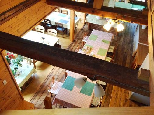 Yuyu小屋 - 富良野 - 餐廳