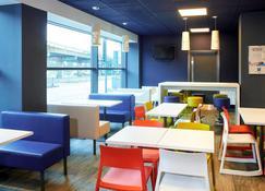 ibis budget Birmingham Airport - NEC - Μπέρμιγχαμ - Εστιατόριο