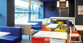 ibis budget Birmingham Airport - NEC - Birmingham - Restaurant