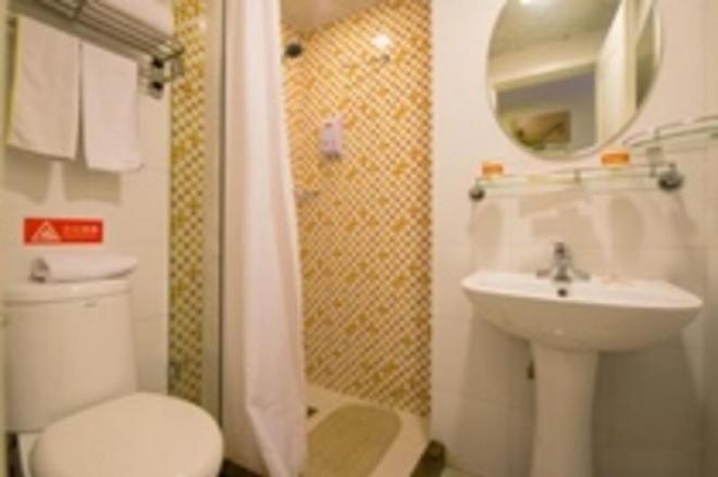 Home Inn Beijing Yuquan Road - Beijing - Bathroom