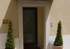 Hotel Osimar - Ρώμη - Είσοδος