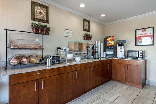 Econo Lodge Lexington - Lexington - Buffet