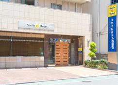 Smile Hotel Nishiakashi - Akashi - Building