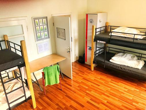Backpackers Düsseldorf - Düsseldorf - Chambre