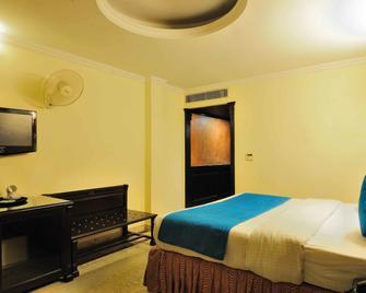 Hotel City Heart - Amritsar - Bedroom