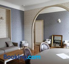 Appart'Hotel Hotel Saint Georges