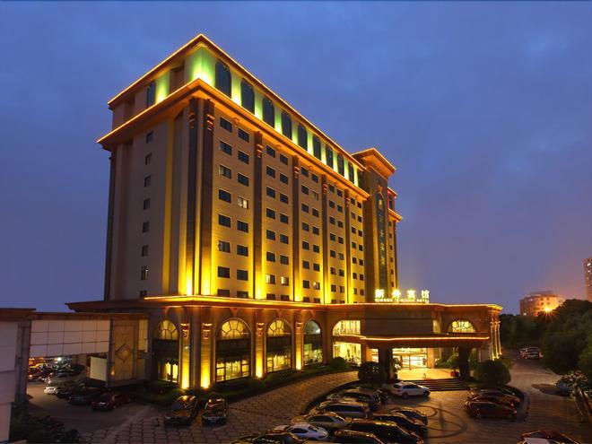 Xinzhou Hotel - Нинбо - Здание