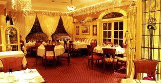 The Granville Hotel - Waterford - Restaurant