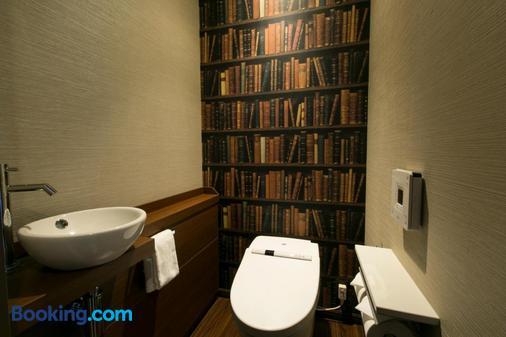 名古屋斯特令格飯店 - 名古屋 - 浴室