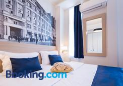 Five Points Square City Center - Belgrade - Bedroom