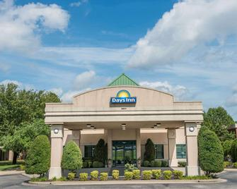 Days Inn by Wyndham Paducah - Падука - Building