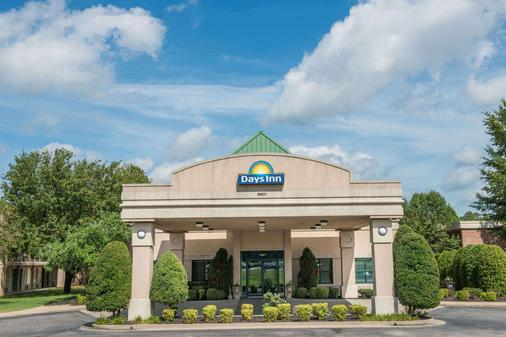 Days Inn by Wyndham Paducah - Paducah - Rakennus