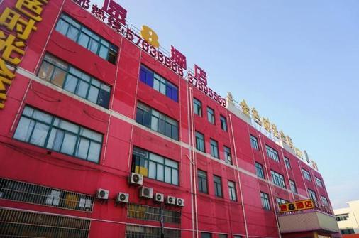 Super 8 by Wyndham Shanghai Hongqiao Traffic Hub Jiu Du Road - Shanghai - Building