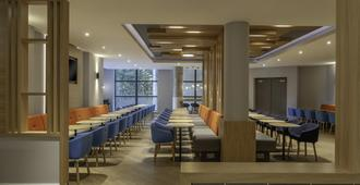 Holiday Inn Express Dublin Airport - Dublin - Restaurant