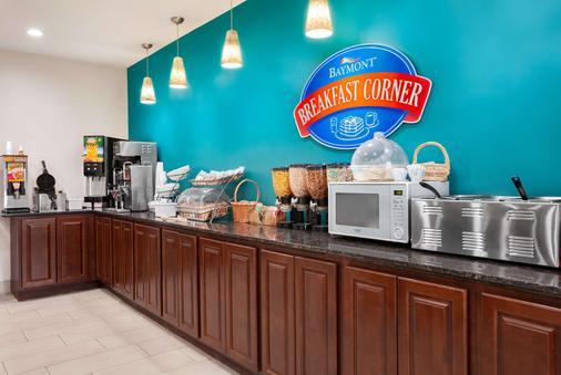 Baymont by Wyndham Evansville East - Evansville - Buffet