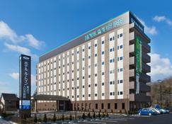 東近江八日市站前route-Inn酒店 - 東近江 - 建築