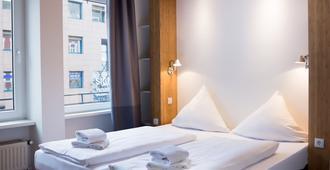 Dingdong Koblenz - City Apartments - Koblenz - Schlafzimmer