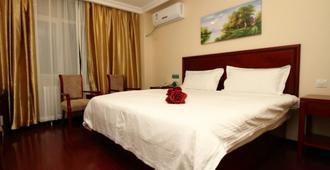 Greentree Inn Tianjin Beichen District Yixingbu Town Nc Group Railway Station Express Hotel - Tianjin - Bedroom