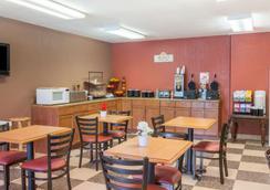 Ramada by Wyndham Maggie Valley - Maggie Valley - Restaurant