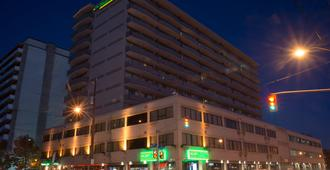 The Business Inn - Ottawa - Edificio