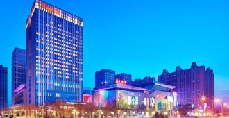 Sheraton Harbin Xiangfang Hotel - Harbin - Building