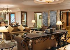 Sheraton Xi'an Hotel - Xi'an - Σαλόνι