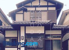 Kusatsu Kotodama - Kusatsu - Building