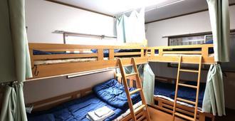 Guest House Carpe Hiroshima Koi - Hiroshima - Habitación