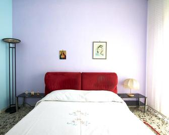 Mary's Room - Bari - Habitación