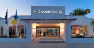 H10 Ocean Dunas - Adults Only - Corralejo - Edificio