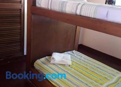 Casas Vacacionales La Cima - Mérida - Schlafzimmer