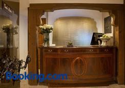 特勞貝酒店 - 司徒加特 - 大廳