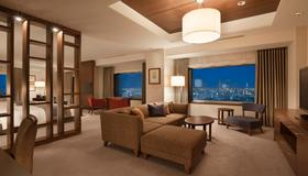 Century Southern Tower Hotel - Tokyo - Living room