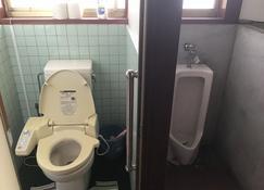 Charter / Japanese house / Nature / Relax and enjoy - Tsuruoka - Bathroom