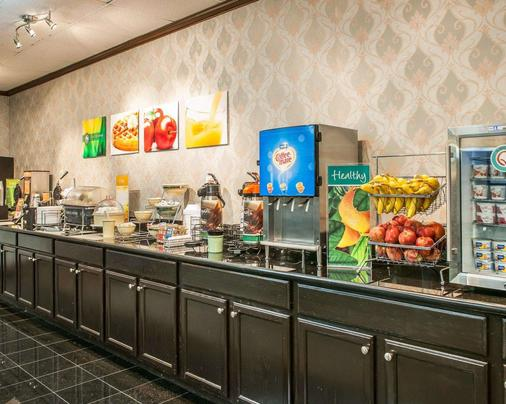 Quality Inn Terre Haute University Area - Terre Haute - Buffet