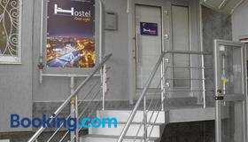 Hostel Good Night - Jarkov - Edificio