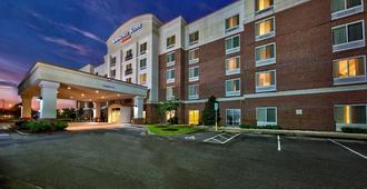 SpringHill Suites by Marriott New Bern - New Bern