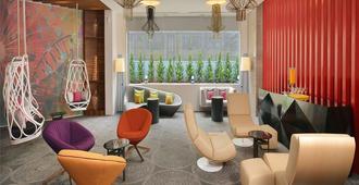 Radisson Bengaluru City Center - Bengaluru - Lounge