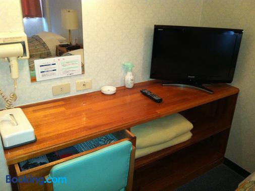 Hotel Kokusai Plaza - Naha - Business centre