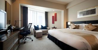 Intercontinental - Ana Tokyo - Tokyo - Bedroom