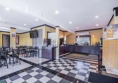 Quality Inn - Merritt - Εστιατόριο
