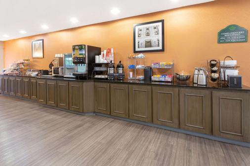 Wingate by Wyndham Indianapolis Airport Plainfield - Plainfield - Buffet