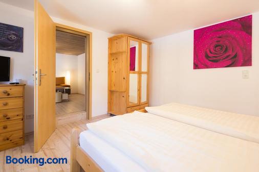 Gersbacher Hof - Todtmoos - Bedroom