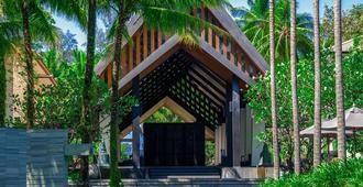 Twinpalms Phuket - Choeng Thale - Front desk