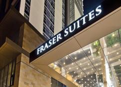 Fraser Suites Perth - Perth - Piscina