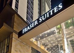 Fraser Suites Perth - Перт - Pool