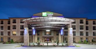 Holiday Inn Express & Suites St Louis Airport, An IHG Hotel - סנט לואיס