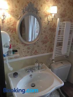 Hotel Real Posada De Liena - Concilio - Bathroom