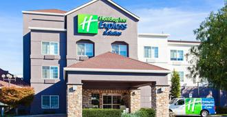 Holiday Inn Express Hotel & Suites Oakland-Airport, An Ihg Hotel - אוקלנד